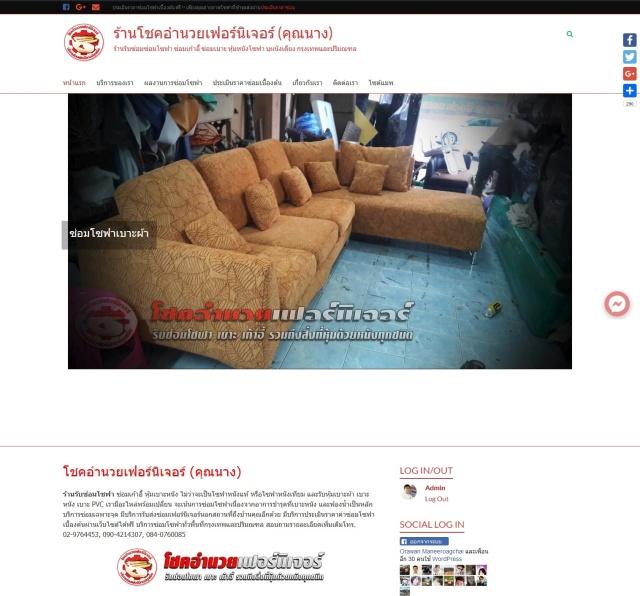 kn-furniture 1