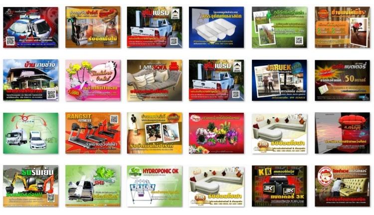 graphic design11-60