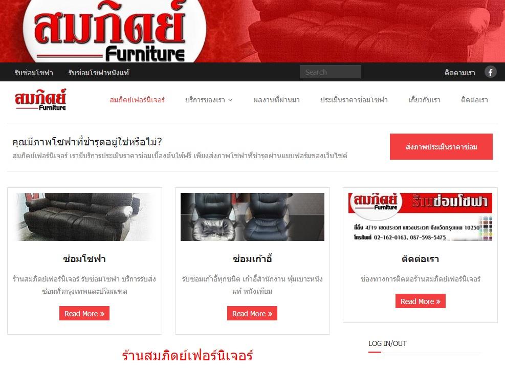 mp-furniture