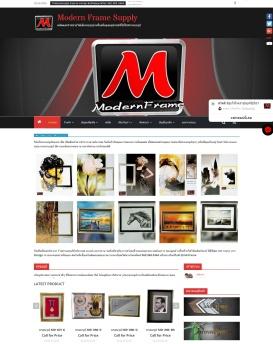md-frame works