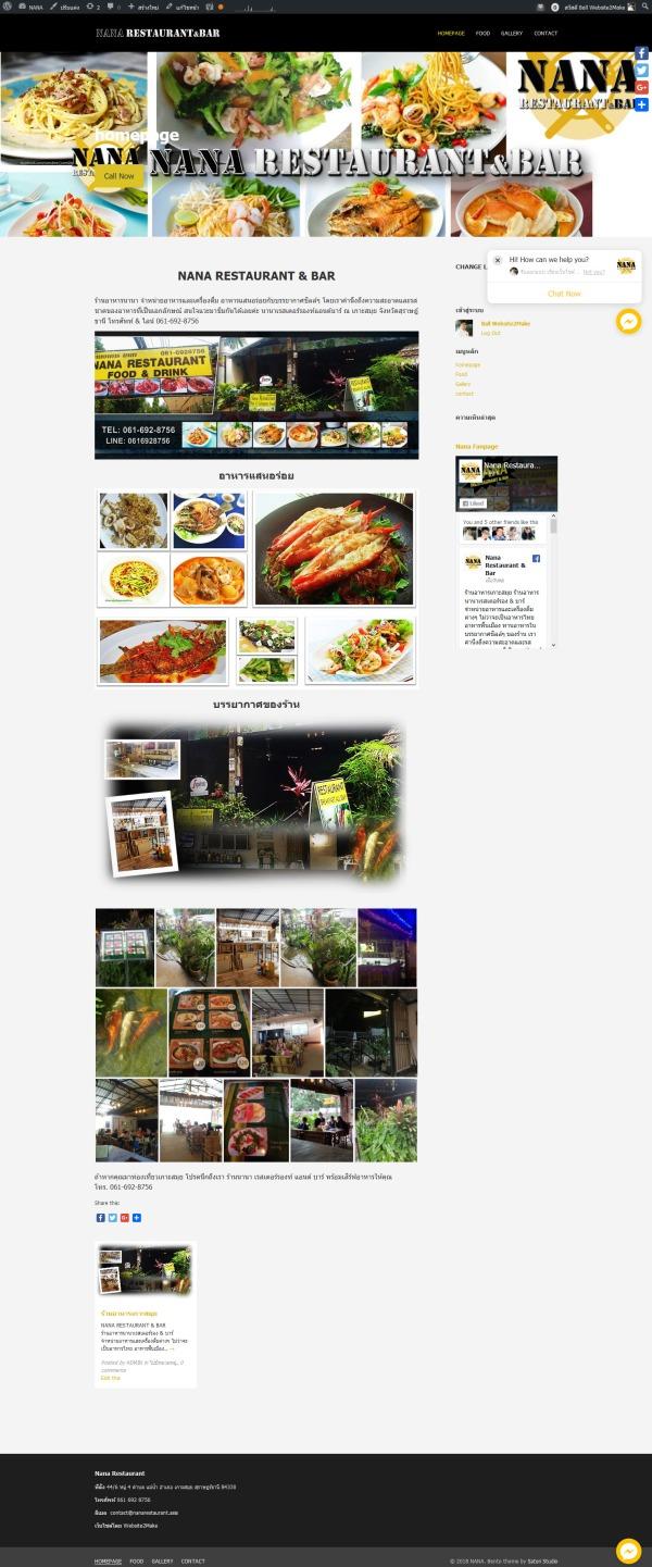 nanarestaurant.asia