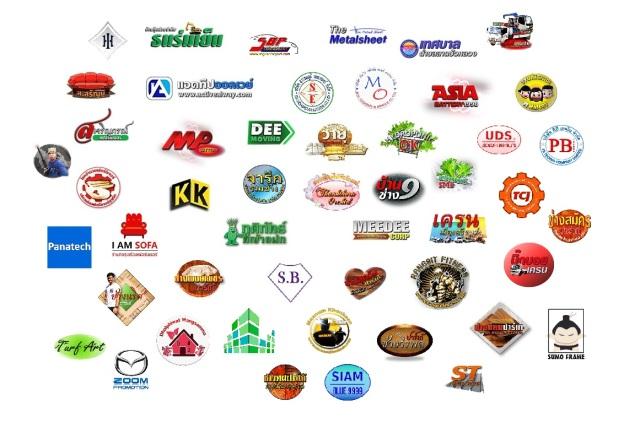 logo-customer-monthy